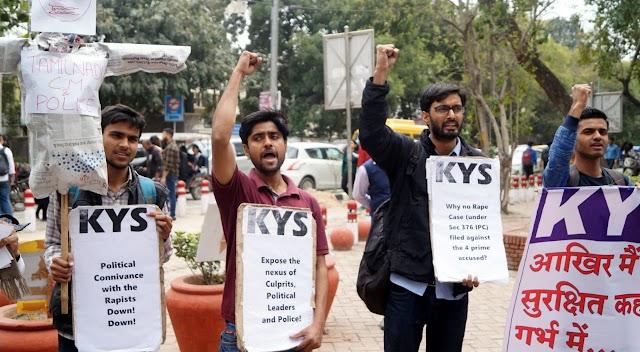 पोलाची में यौन-उत्पीड़न मामले के खिलाफ केवाईएस ने किया प्रदर्शन! माँगा मुख्यमंत्री पलानीस्वामी का इस्तीफा!