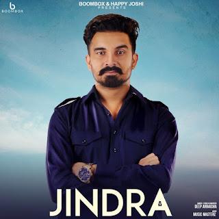 Jindra Lyrics – Deep Arraicha Song
