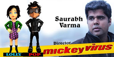 lolly-pop-new-interesting-3d-animated-characters-unveiled