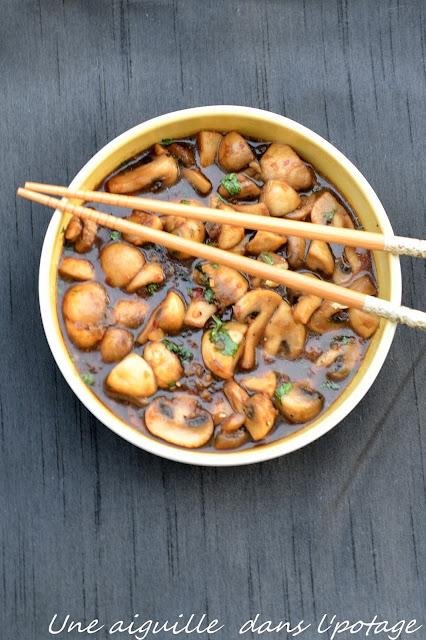 Poêlée de champignons piquants Ken Hom