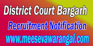 District Court Bargarh Recruitment Notification 2016 ecourts.gov.in