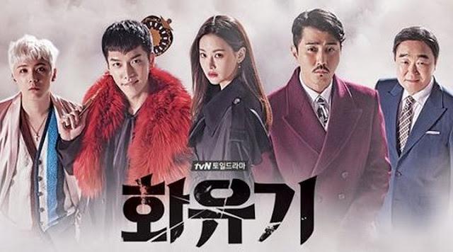 10 Daftar Drama Korea Terbaik di Januari 2018