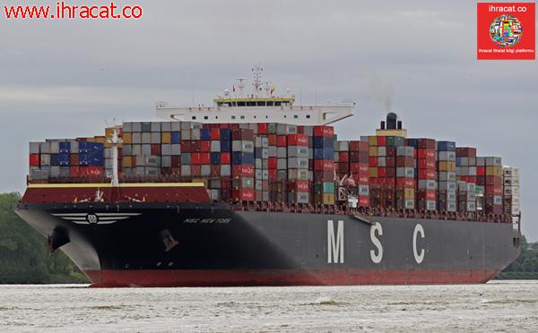 dünyanın en büyük konteyner gemileri
