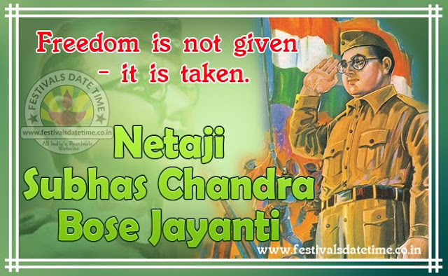 Netaji Subhas Chandra Bose Jayanti Wallpaper, Netaji Jayanti Wishing Photo
