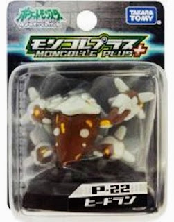 Heatran figure Takara Tomy Monster Collection MC Plus series