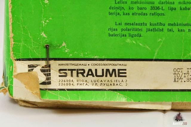 Инструкция к игрушке завода Straume