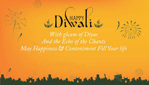 Diwali Quotes In English Language 2016