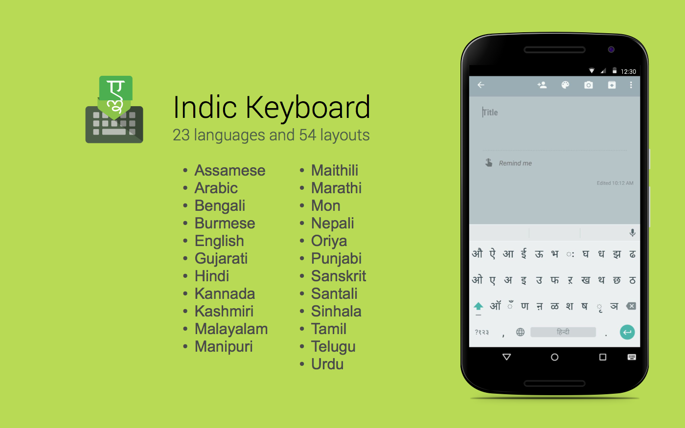 indic keyboard  android version  released