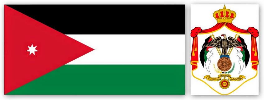 Флаг и герб Иордании