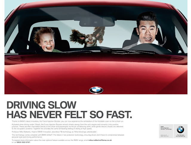 BMW April Fools ad 2014 Force Injection Booster