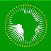 مسابقة تصميم شعار جديد للاتحاد الافريقي للاتصالات ATU