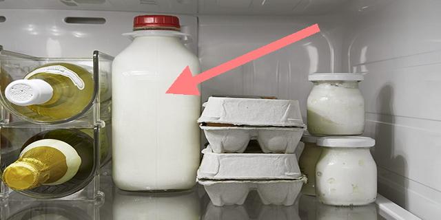 nu tine laptele pe raftul de sus