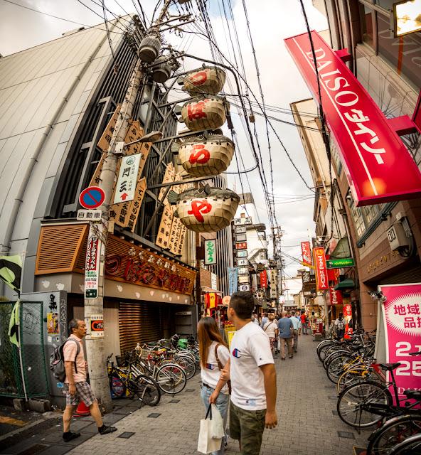 Restaurante de pez globo en Osaka :: Panorama 3 x Canon EOS5D MkIII | ISO100 | Canon 17-40@17mm | f/4.0 | 1/80s