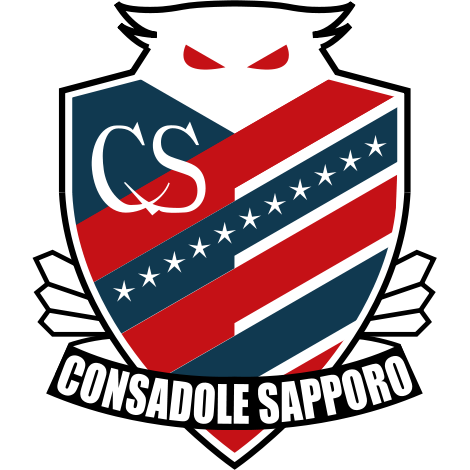 2019 2020 Recent Complete List of Hokkaido Consadole Sapporo Roster 2019 Players Name Jersey Shirt Numbers Squad - Position