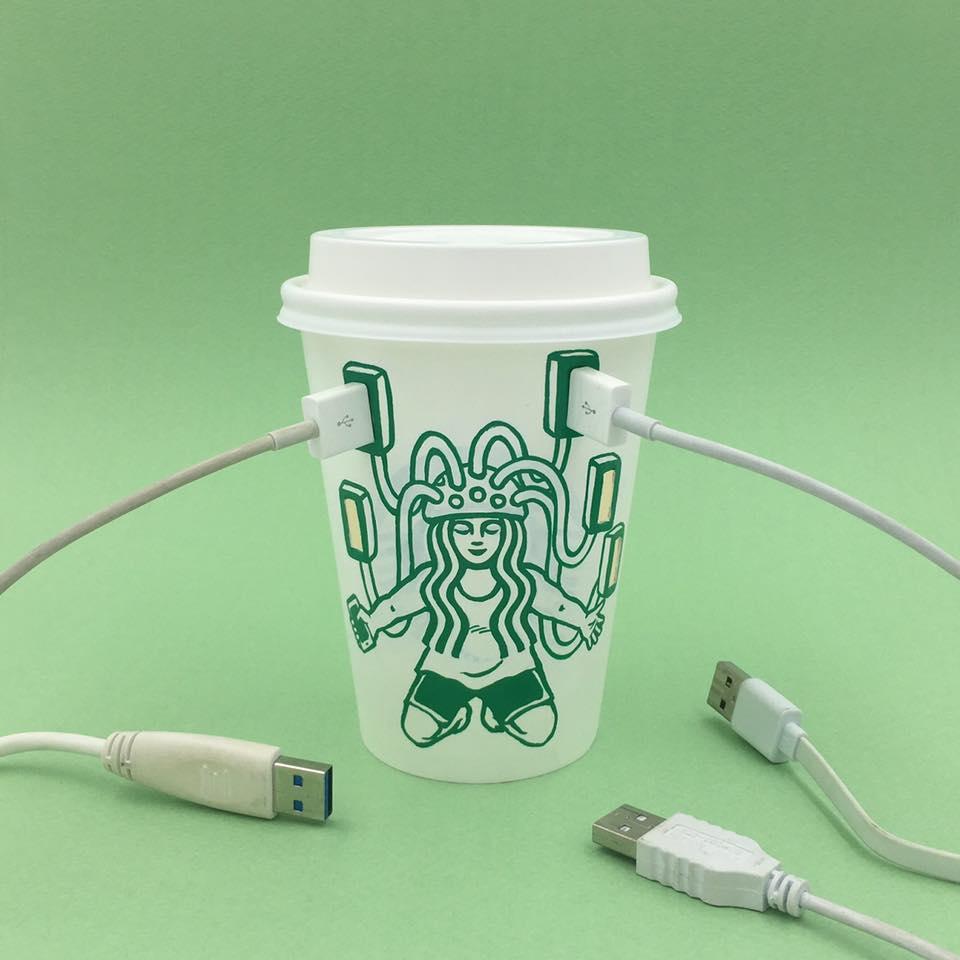 Soo Min Kim Starbucks