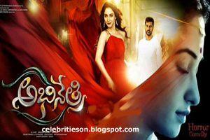 Telugu upcoming movie Abhinetri 2016