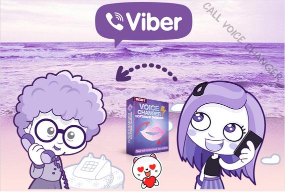 Viber voice changer