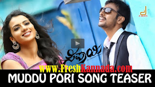 Sipaayi Kannada Muddu Pori Song Teaser Download