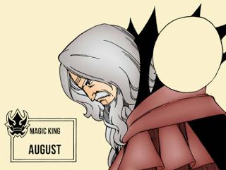 August spriggan 12 prediksi kekuatan