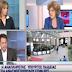 Η συνέντευξη της Αναγνωστοπούλου στην ΕΡΤ: «Οι αποφάσεις του ΣτΕ είναι σεβαστές, όχι πάντα εκτελεστέες» (video)