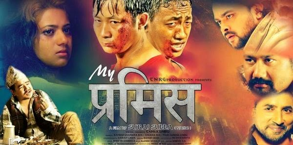 My Promise - Nepali Movie MP3 Songs Download