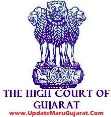 High Court of Gujarat Bailiff / Process Server Main Written Exam Call Letters 2018