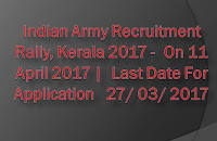 Indian Army Recruitment Rally, Kerala 2017