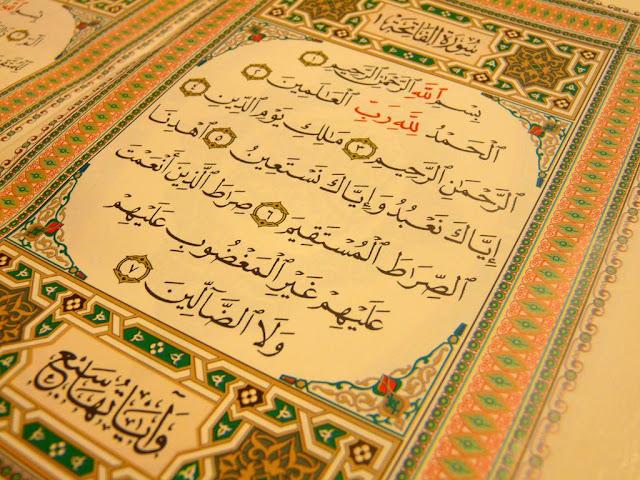 Al Fatihah Ustaz Nur Zailani JAIP Telah Kembali ke Rahmatullah