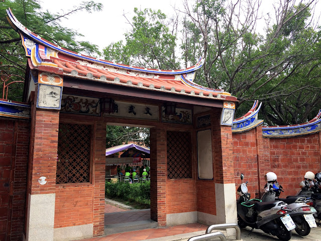 鹿港南區遊客中心
