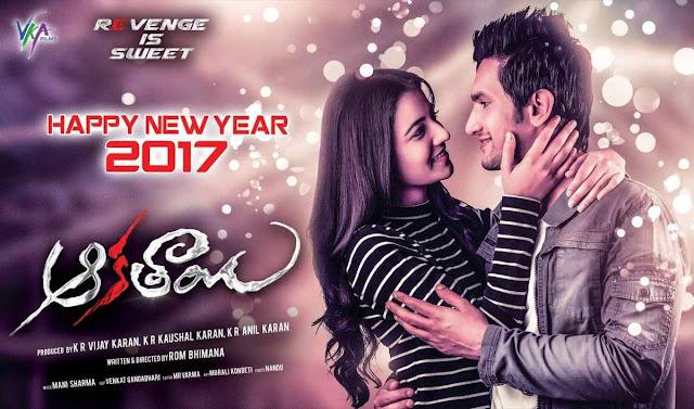 Aakathayi Telugu Movie 2017 Trailer | Rom Bhimana, K R Kaushal Karan, KR Vijay Karan, KR Anil Karan,Aashish Raj, Rukshar Mir, Ameesha Patel,Mani Sharma | Tollywood Movie Trailer