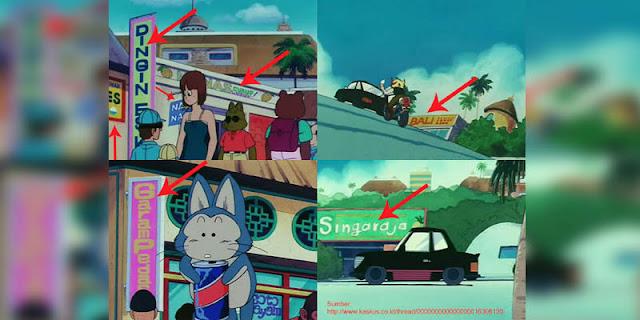 Unsur Indonesia yang terdapat pada anime dragon ball