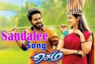 Sandalee Video Song   Sema Movie Scenes   GV Prakash asks Arthana to elope with him   Kovai Sarala