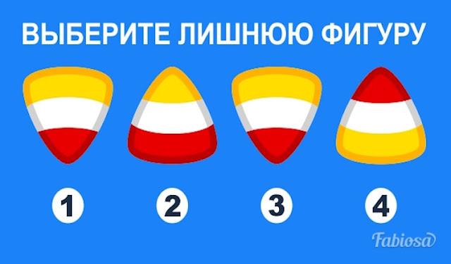 Тест: Выберите лишнюю фигуру. Ответ кое-что расскажет о вас!