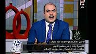 برنامج 90 دقيقه حلقة الخميس 17-8-2017