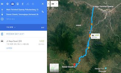 Google지도, 반둥, 인도네시아