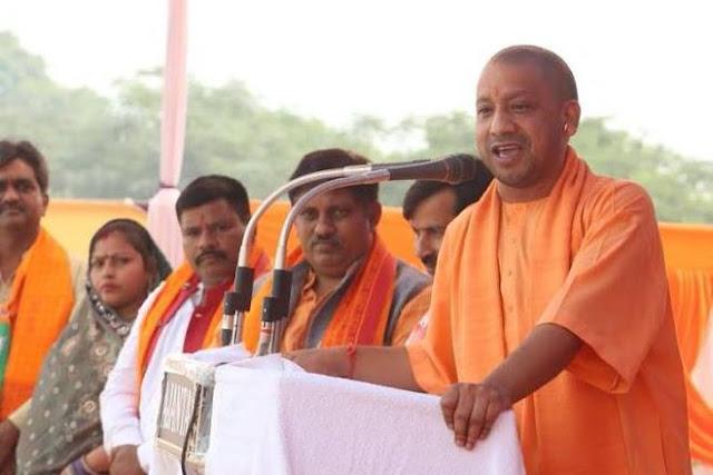 मुख्यमंत्री योगी आदित्यनाथ ने कहा कि अयोध्या में राम मंदिर का निर्माण जल्द शुरू होगा