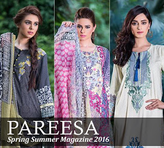 Pareesa By Chen One Spring/Summer Catalogue/Magazine 2016-2017
