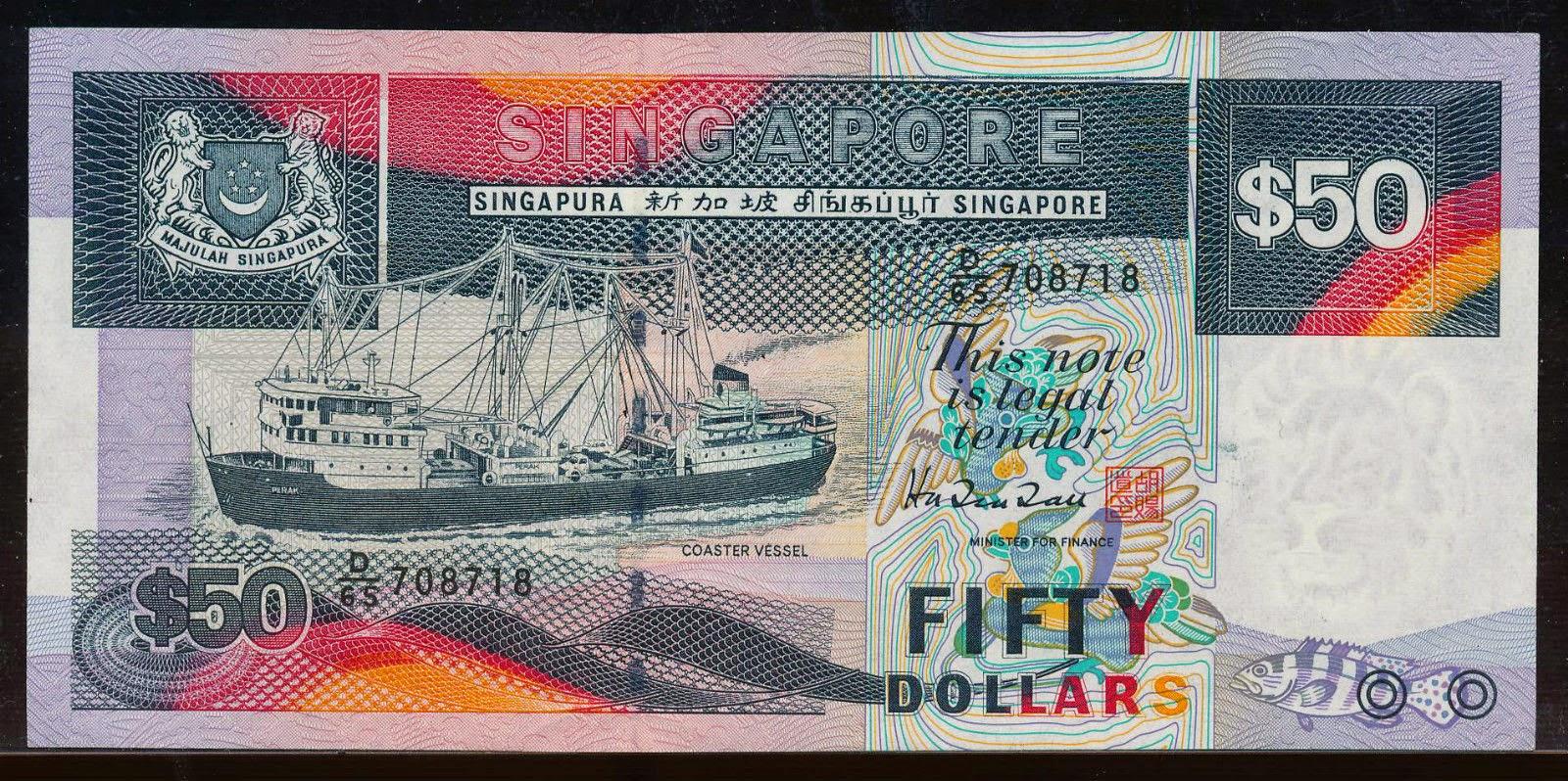 Singapore 50 Dollars banknote Ship Series