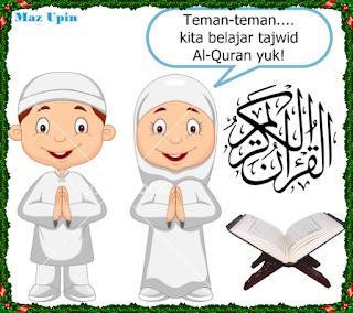 Hukum Bacaan Al Syamsiyah dan Qamariyah