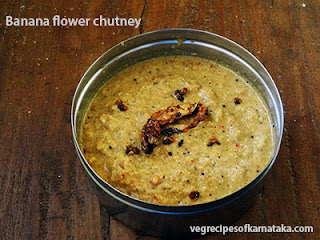 Baale hoovina chutney recipe in kannada