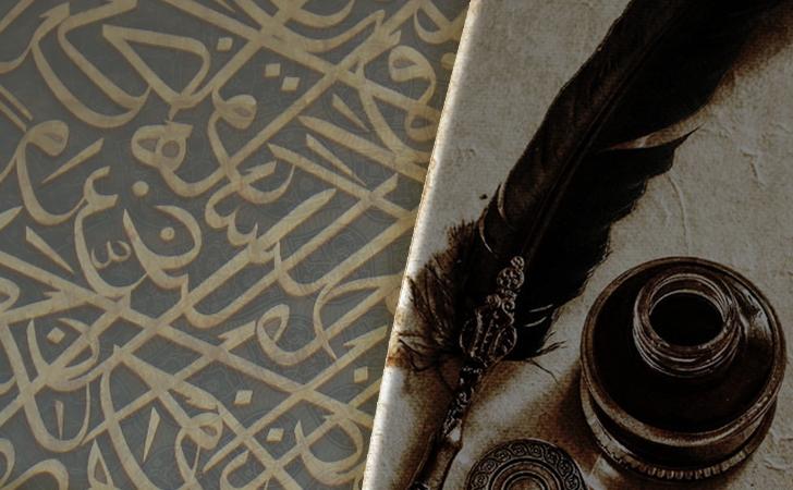 Biografi Singkat Imam Syafi'i