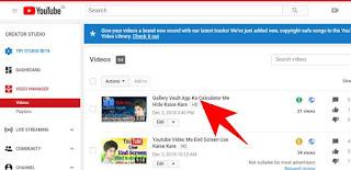 Youtube Me Poll Create Kaise Kare 3