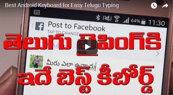 Best Telugu Typing Android App