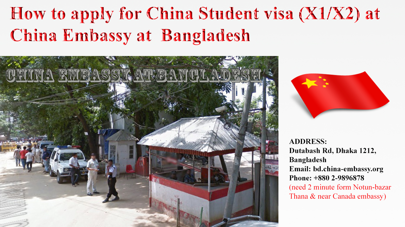 Pabna X Press How To Apply China Embassy For Student Visa Form Bangladesh
