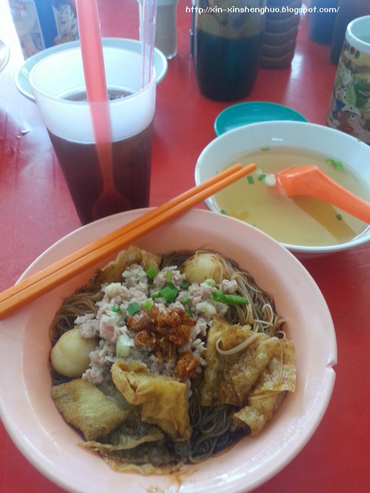 酿豆腐 + 米粉 + 罗汉果
