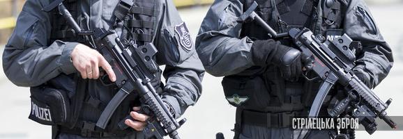 Національну поліцію хочуть озброїти пістолетами-кулеметами Heckler & Koch MP5