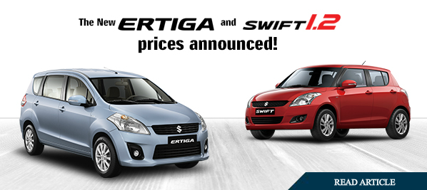 Suzuki Ertiga and Swift 1.2