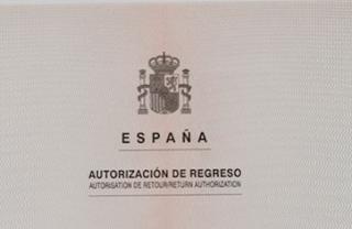 Autorizaciones de Regreso durante el verano 2017.