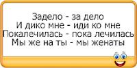 russian cool