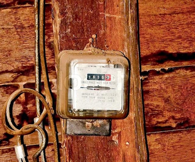 «Η ηλεκτροδότηση της περιοχής του Δομοκού», του Δημήτρη Β. Καρέλη